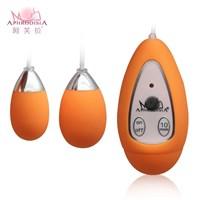 Виброяичко Xtreme-10F Egg Dual orange