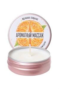 Массажная свеча сочный мандарин